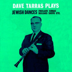 Plays Jewish Dances (Freilahs, Sirbas, Bulgars, Shers)