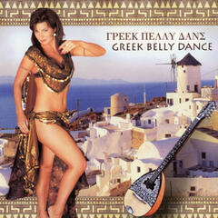 Greek Belly Dance
