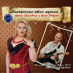 Macedonian Ethno Music, Vol. 3