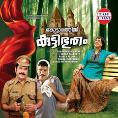 Kottarathil Kutty Bhootham (Original Motion Picture Soundtrack)