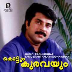 "Neeharmai (From ""Kottum Kuravayum"") - Single"