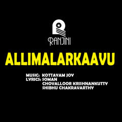 Allimalarkaavu (Original Motion Picture Soundtrack)