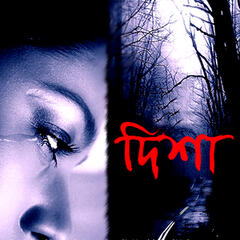 Disha (Original Motion Picture Soundtrack)