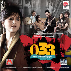 033 (Original Motion Picture Soundtrack)