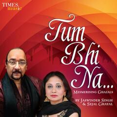 Tum Bhi Na