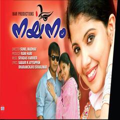 Nayanam (Original Motion Picture Soundtrack)