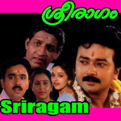 Sriragam (Original Motion Picture Soundtrack)