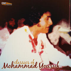 Classics of Mohammad Yousuf