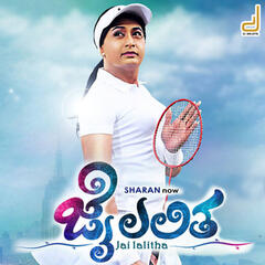 Jai Lalitha (Original Motion Picture Soundtrack)