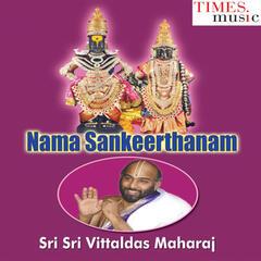 Nama Sankeerthanam