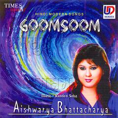 Goomsoom