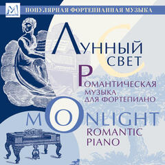 Moonlight. Romantic Piano