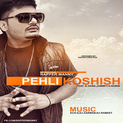 Pehli Koshish
