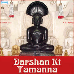 Darshan Ki Tamanna - Single