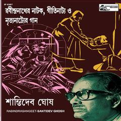 Rabindranather Natok Gettinatya O Nrityanatyer Gaan