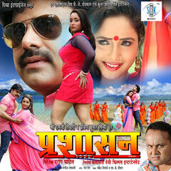 Prashasan (Original Motion Picture Soundtrack)