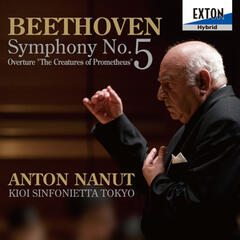 "Beethoven: Symphony No. 5 & Overture, ""The Creatures of Prometheus"", Op. 43"