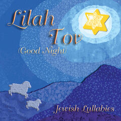 Lilah Tov (Good Night)