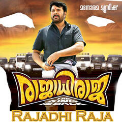 Rajadhi Raja (Original Motion Picture Soundtrack)