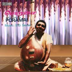 Poramai (Original Motion Picture Soundtrack)