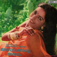 Abhilashangale Abhayam (Original Motion Picture Soundtrack)