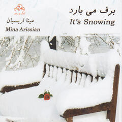 It`s Snowing - Music for Piano and Four Instruments