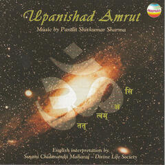 Upanishad Amrut (English Version)