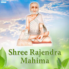 Shree Rajendra Mahima - Single