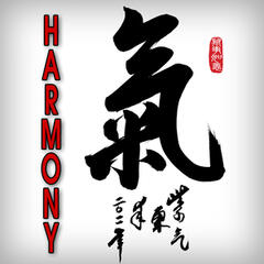 Harmony: Asian Meditation Music for Yoga, Deep Massage and Relaxation