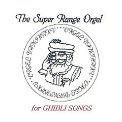 Ghibli Songs for Super Range Orgel/music box