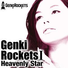 Genki Rockets I