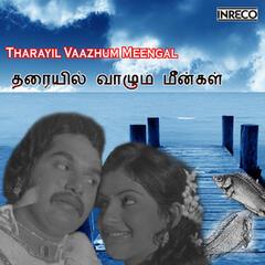 Tharayil Vaazhum Meengal (Original Motion Picture Soundtrack)
