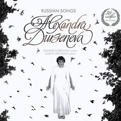 Alexandra Durseneva: Russian Songs