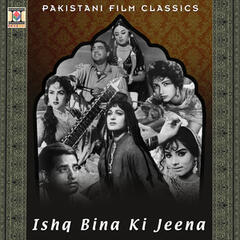 Ishq Bina Ki Jeena (Pakistani Film Soundtrack)