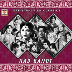 Had Bandi (Pakistani Film Soundtrack)