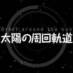 Orbit Around The Sun (feat. GUMI)