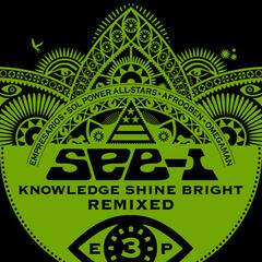 Knowledge Shine Bright Remixed EP 3