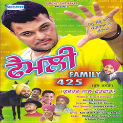 Family 425 (Original Motion Picture Soundtrack)