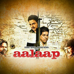 Aalaap (Original Motion Picture Soundtrack)