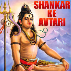 Shankar Ke Avtari - Single
