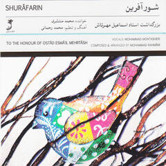 Shurafarin - To the Honour of Ostad Esmail Mehrtash