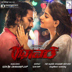 Rathaavara (Original Motion Picture Soundtrack)