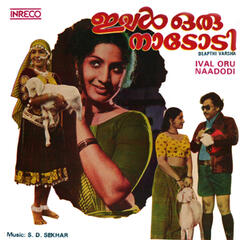 Ival Oru Naadodi (Original Motion Picture Soundtrack)
