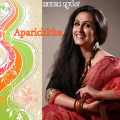 "Shankanaadham (From ""Aparichitha"") - Single"