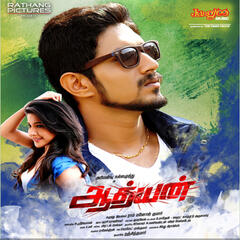 Adhyan (Original Motion Picture Soundtrack)