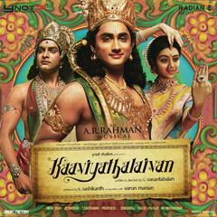 Kaaviyathalaivan (Original Motion Picture Soundtrack)