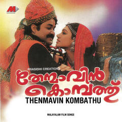 Thenmaavin Kombathu (Original Motion Picture Soundtrack)