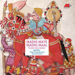 Madhi Maye Madhi Maal (Original Motion Picture Soundtrack)
