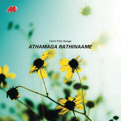 Athamaga Rathinaame (Original Motion Picture Soundtrack)