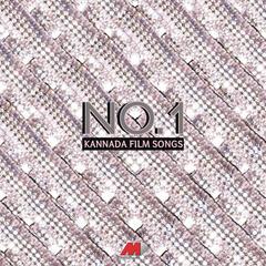No. 1 (Original Motion Picture Soundtrack) No. 1 (Original Motion Picture Soundtrack)